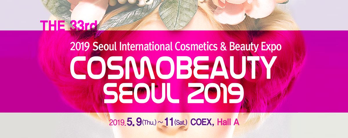 2016 Exhibitor List - COSMOBEAUTY SEOUL 2019